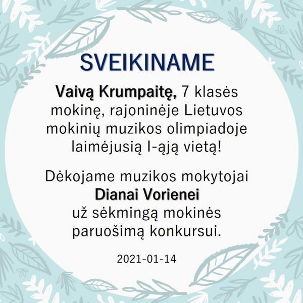 Vaiva Krumpaitė I v Muzikos olimpiada